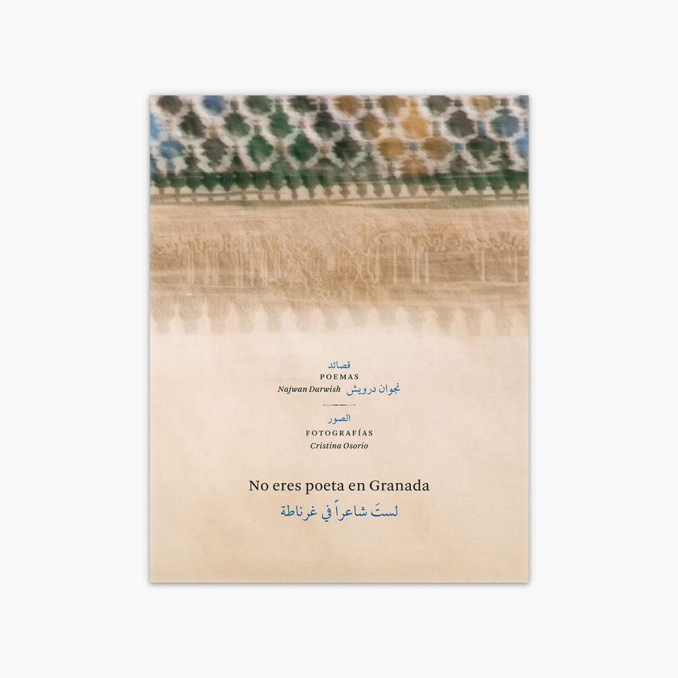 No eres poeta en Granada | Cristina Osorio - Najwan Darwish